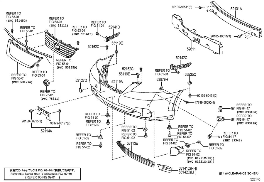 2007 lexus rx350 parts diagrams  lexus  auto wiring diagram